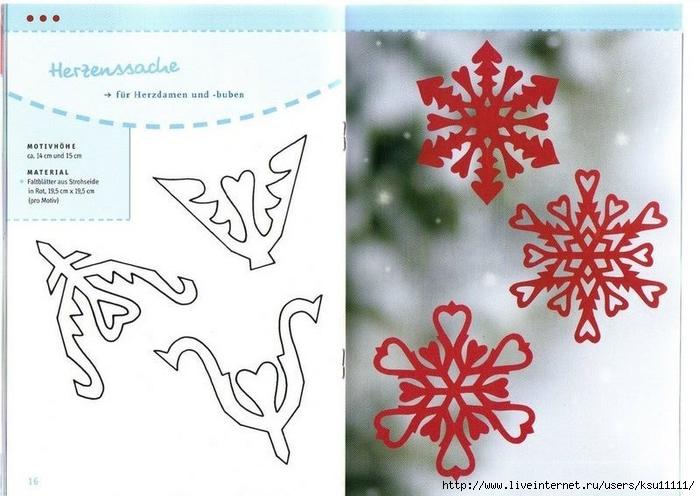 Сделать своими руками новогодние украшения снежинки
