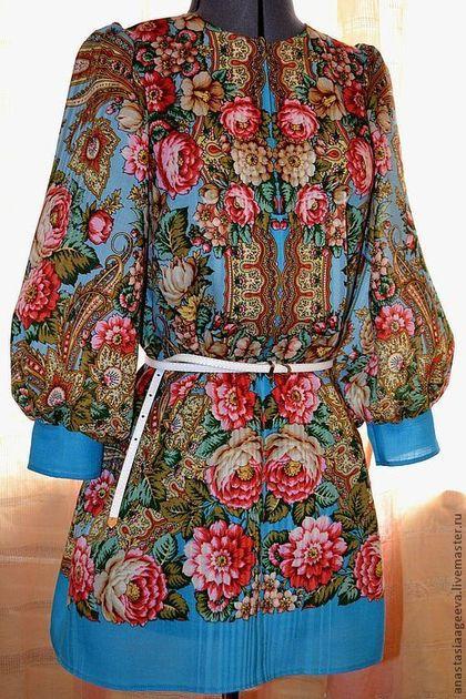 Блузка Из Платков В Красноярске